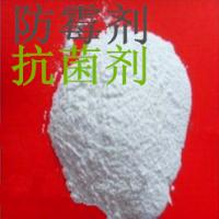 供应丽源直销 地毯防霉剂 PVC地毯防霉剂