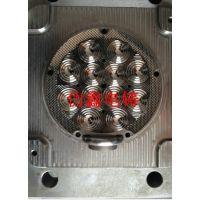双色模具制造/车灯反射器模具/电铸铜波导/镍片标牌生产/电铸模具