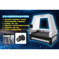 广州东莞全景摄像激光裁片机 服装自动送料激光机 汉马激光