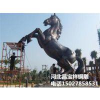 铜马车制造厂家,宁夏铜马,昌宝祥铜雕