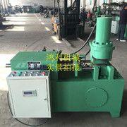 缩径机生产厂家_邢台哪里有卖质量硬的缩径机