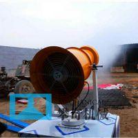 环保除尘雾炮机 风送式除尘喷雾机 高射程除尘降尘喷雾机