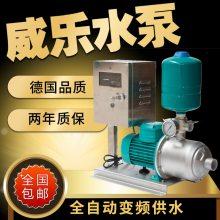 WILO威乐MHI206变频增压泵不锈钢全自动家用自来水加压泵