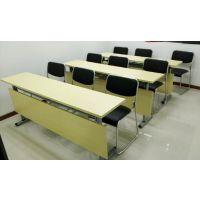 天津折叠桌 条桌 侧折桌 培训桌椅批发