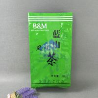 厂家定做鋁箔风琴袋 茶叶风琴袋 小包装茶叶袋 可免费设计