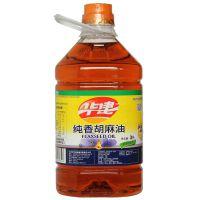 华建诚鑫3L纯香胡麻油 脱蜡 食用油 山西特产
