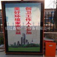 高端智能太阳能广告垃圾箱滚动系统 手机充电(鑫翔)