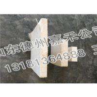 供应嘉禾无机保温板设备/全自动防火保温板设备