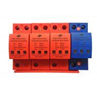 杰赛品牌40KA三相电源防雷器三相电源雷箱