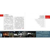 广州恒太展览有限公司