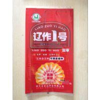 北京金霖包装专业生产种子打码包装袋,玉米种子袋