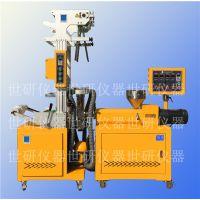 供应实验室吹膜机/小型薄膜机/塑料机械/PP/PE吹膜机