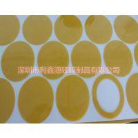 8mm橡胶垫 氢氟酸保护膜 红快巴纸品质保证