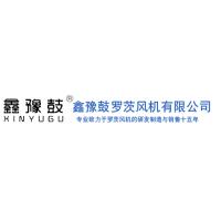 河南豫鼓罗茨风机有限公司