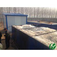 环源羽毛羽绒制品废水处理一体化设备价格 厂家直销