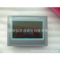 正品西门子人机界面smart 700ie触摸屏6AV6 648-0BC11-3AX0现货