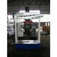 龙门液压机,200T框架式液压机