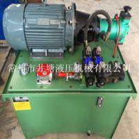 厂家批量直供柱塞泵两路中高压液压系统