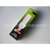 实价批发上海绿源3U14W酒店专用暖/冷光三基色电子节能灯批发