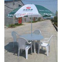 塑料椅子,塑料桌子,塑料圆桌,白色沙滩椅