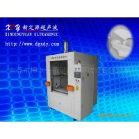 东莞供应东莞新定源 塑料水箱热焊接机器,吸尘器外壳熔接机