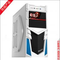 加厚钢幻影骑士雪装白色个性游戏静音游戏机箱台式电脑主机箱空箱
