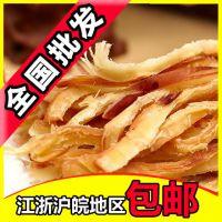 海产品休闲零食 日式铁板手撕鱿鱼条  整箱5kg
