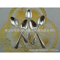 无磁不锈钢旺勺 尖勺 调羹 汤匙 大排档勺 厨房餐具 一号旺更