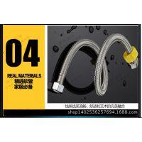 编织管 进水软管 304不锈钢丝 马桶 热水器 龙头进水管 高压防爆