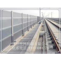 大批量供应 公路铁路声屏障 隔音屏障 加工定制各种规格