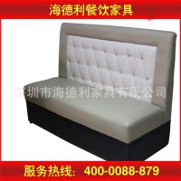 2015新款 浙江高档双人卡座沙发 优质实木卡座沙发 甜品店沙发