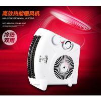 新款迷你家用小取暖器暖风机 电暖气 电热器立卧两用厂家直销批发