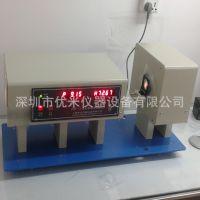 特价 微机自动雾度计 透光率测试仪  透光率雾度测定仪
