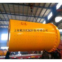 供应1.5×5.7球磨机 上海高效球磨机 节能球磨机 磨矿机 球磨机