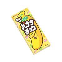 批发日本明治/Meiji 超可爱脆皮香蕉牛奶巧克力豆42g*10合