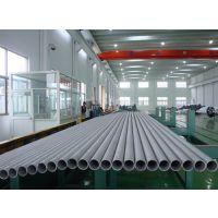 304不锈钢无缝管|无锡304不锈钢工业管|TP304不锈钢管
