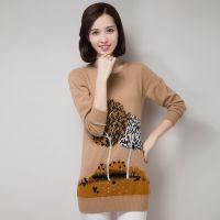 秋冬新款女式上衣中长款长袖打底衫 高端女装 貂绒打底毛衣女