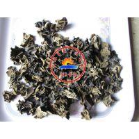 柳州脱水食用菌种植户优质无硫有QS认证黑木耳 云耳 巴西菇