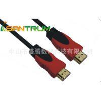 HDMI 19P M TO HDMI 19P M 高清线 工程延长线,厂价直销