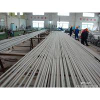 不锈钢无缝管(304/L、316/L、310S、321、347、2205等)