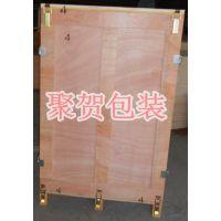 上海聚贺专业生产出口木箱
