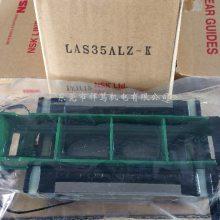特价促销 进口日本NSK滑块LS25AL滑块 直线导轨轴承品质保证 假一罚十