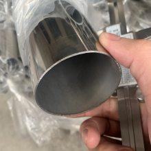 佛山泰生不锈钢管厂 专业生产201五金制品用不锈钢拖把焊管