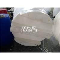 质优价廉 杭州圆形叉车槽塑料桶、叉车底塑料周转桶 宁波厂家供应