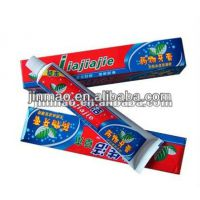 牙膏OEM、贴牌牙膏、代工牙膏工厂