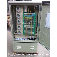 【弘邦通信】144芯光缆交接箱类型