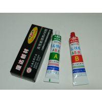 上海康达结构胶AB胶大工具胶WD1001胶
