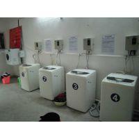 投币式洗衣机通常怎么定价收费?