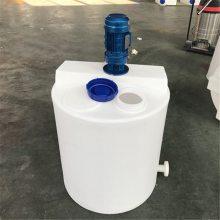 供应 pe材质液体洗涤剂搅拌桶,洗发水搅拌罐、计量塑料桶