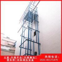专业设计上门安装货梯 导轨链条式升降货梯 液压升降货梯
